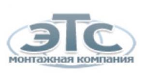 Монтажная Компания Теплоэнергострой ООО МКТЭС