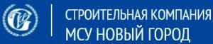 МСУ Новый Город ООО Монтажно-Строительное Управление