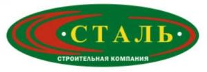 Строительная Компания Сталь ООО СК Сталь СКС