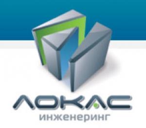 ЛОКАС-инженеринг ООО