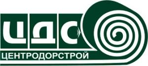 Центродорстрой ОАО ЦДС