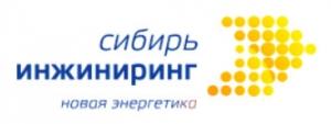 Сибирь-инжиниринг ООО