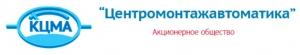 Центромонтажавтоматика Казанское ОАО КОАО