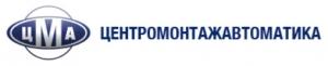Центромонтажавтоматика ООО ЦМА