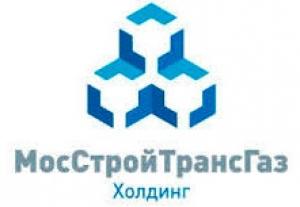 Мосстройтрансгаз ООО Холдинговая Компания