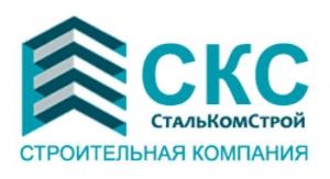 СтальКомСтрой ЗАО СКС