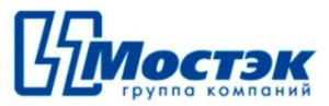Мостэк ЗАО