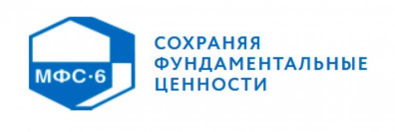 Мосфундаментстрой-6 ЗАО МФС-6