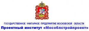Мособлстройпроект ГУПМО Государственное Унитарное Предприятие Московской Области Проектный Институт