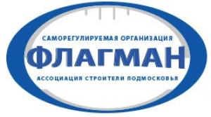 СРО Ассоциация Строители Подмосковья Флагман НП АСП Флагман