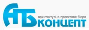 Концепт ООО Архитектурно-Проектное Бюро