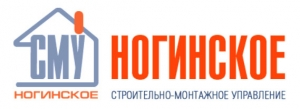 Ногинское СМУ ЗАО Ногинское Строительно-Монтажное Управление