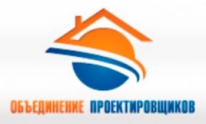 СРО Объединение Проектировщиков НП Объединение Организаций Проектирования