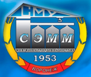 Воронежское СМУ Спецэлеватормельмонтаж ЗАО ВСМУ СЭММ