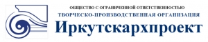 Иркутскархпроект ООО Творческо-Производственная Организация