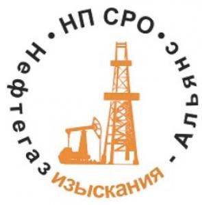 СРО Нефтегазизыскания-Альянс НП Объединение Строителей Объектов Топливно-Энергетического Комплекса