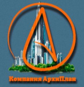 АрхиПлан ИП Косульников Роман Альбертович