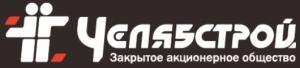 Челябстрой ЗАО Акционерная Строительная Фирма