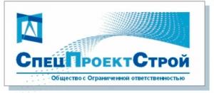 СпецПроектСтрой ООО