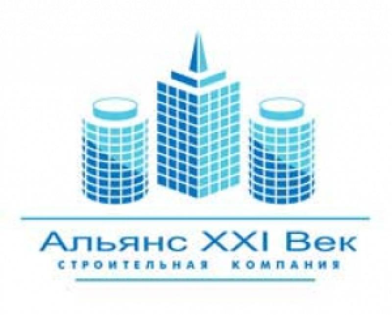Альянс XXI Век ООО
