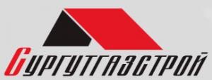 Сургутгазстрой ООО Строительно-Финансовая Компания