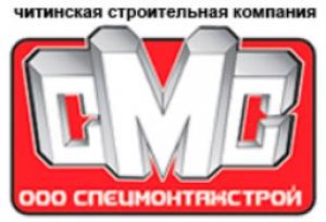 Спецмонтажстрой ООО ЧСК Читинская Строительная Компания
