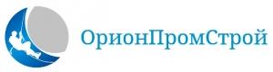 ОрионПромСтрой ООО ОПС