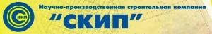 СКИП ООО Научно-Производственная Строительная Компания НПСК
