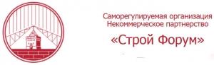 СРО Строй Форум НП