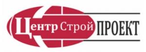 ЦентрСтройПроект ООО Центр Строительного Проектирования