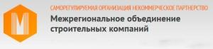 СРО Межрегиональное Объединение Строительных Компаний НП МОСК