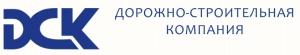 Дорожно-Строительная Компания ООО ДСК