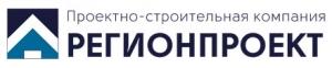 Регион Проект ООО Проектно-Строительная Компания