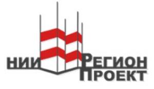 РегионПроект ООО Научно-Исследовательский Институт