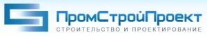ПромСтройПроект ООО