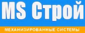 МС-Строй ООО MS-Строй