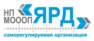 СРО МОООП Ярд НП Межрегиональное Объединение Организаций в Области Проектирования