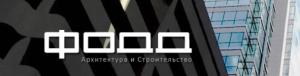 ФОДД ЗАО