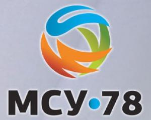 МСУ-78 ЗАО Монтажно-Строительное Управление №78