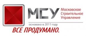 МСУ ООО Московское Строительное Управление