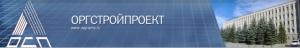Оргстройпроект ОАО Лермонтовский Проектно-Изыскательский Институт ЛПИ
