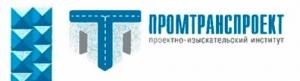 Промтранспроект ООО Проектно-Изыскательский Институт