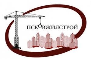 Псковжилстрой ОАО