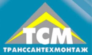 Транссантехмонтаж ООО