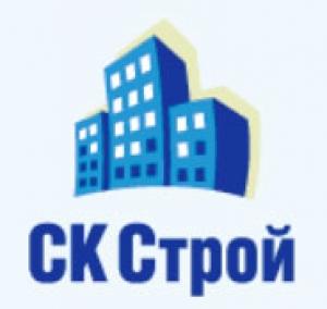 СК Строй ООО
