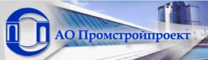 АО Промстройпроект ЗАО