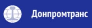 Донецкое Промышленно-Транспортное Предприятие ООО Донпромтранс