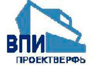 Волжский Проектный Институт Проектверфь ОАО ВПИ