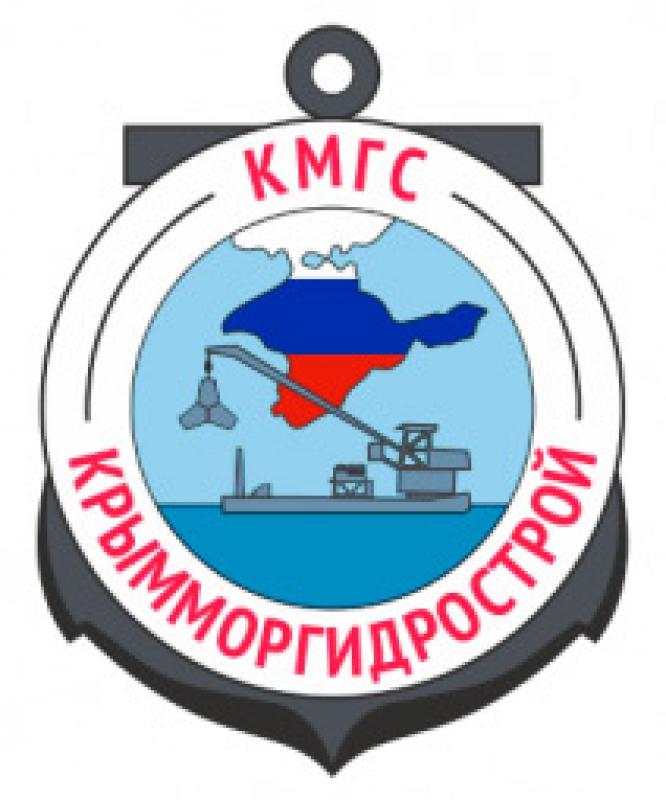 КрымМоргидрострой АО КМГС