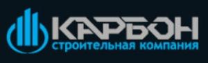 Карбон ООО